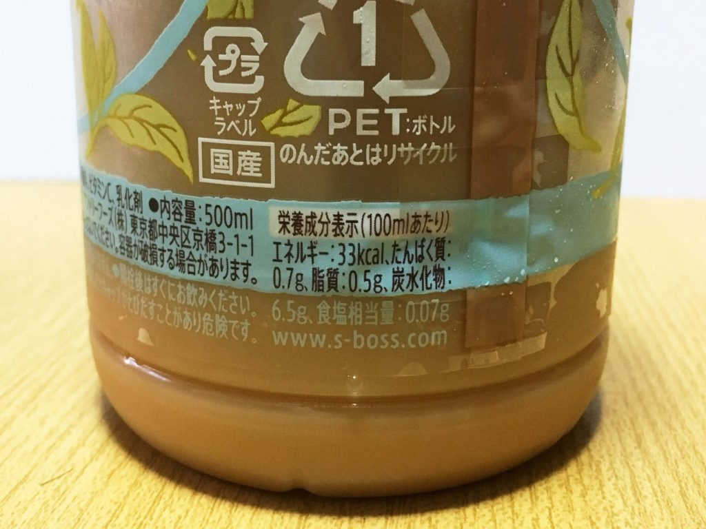 クラフトボス ミルクティー_栄養成分